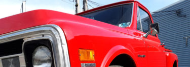 Custom Door Panels for Tamaqua Chevrolet C10 Pickup