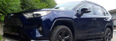 Toyota RAV4 Accessories for New Jersey Client