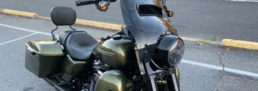 Audio Upgrade for Allentown 2017 Harley-Davidson Road King Special