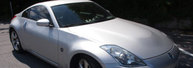 Custom Subwoofer Upgrade for Tamaqua Nissan 350Z